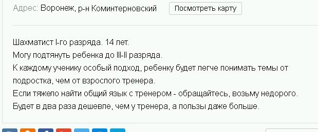 http://img-fotki.yandex.ru/get/43843/236155452.4/0_17cc1a_329d1c8_orig.jpg