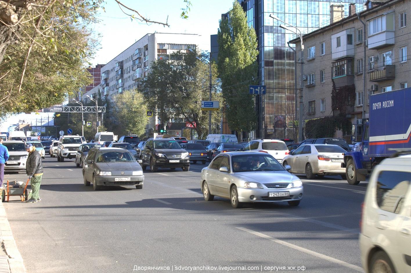 Волгоград - 24 октября 2016