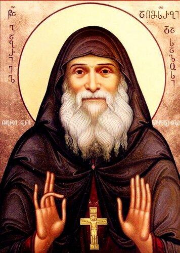 Проповедь Святого Преподобноисповедника Гавриила (Ургебадзе) об осуждении.