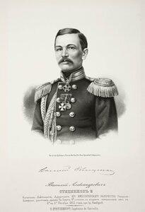 Василий Александрович Стеценков, капитан-лейтенант, адъютант Е.И.В. генерал-адмирала