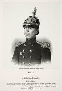 Александр Петрович Щеголев, прапорщик
