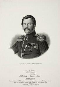 Иван Семенович Лебедев, подполковник 3-го саперного батальона