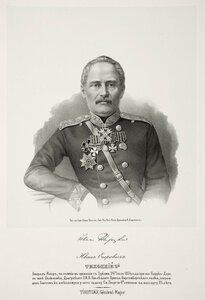 Иван Егорович Тихотский 2