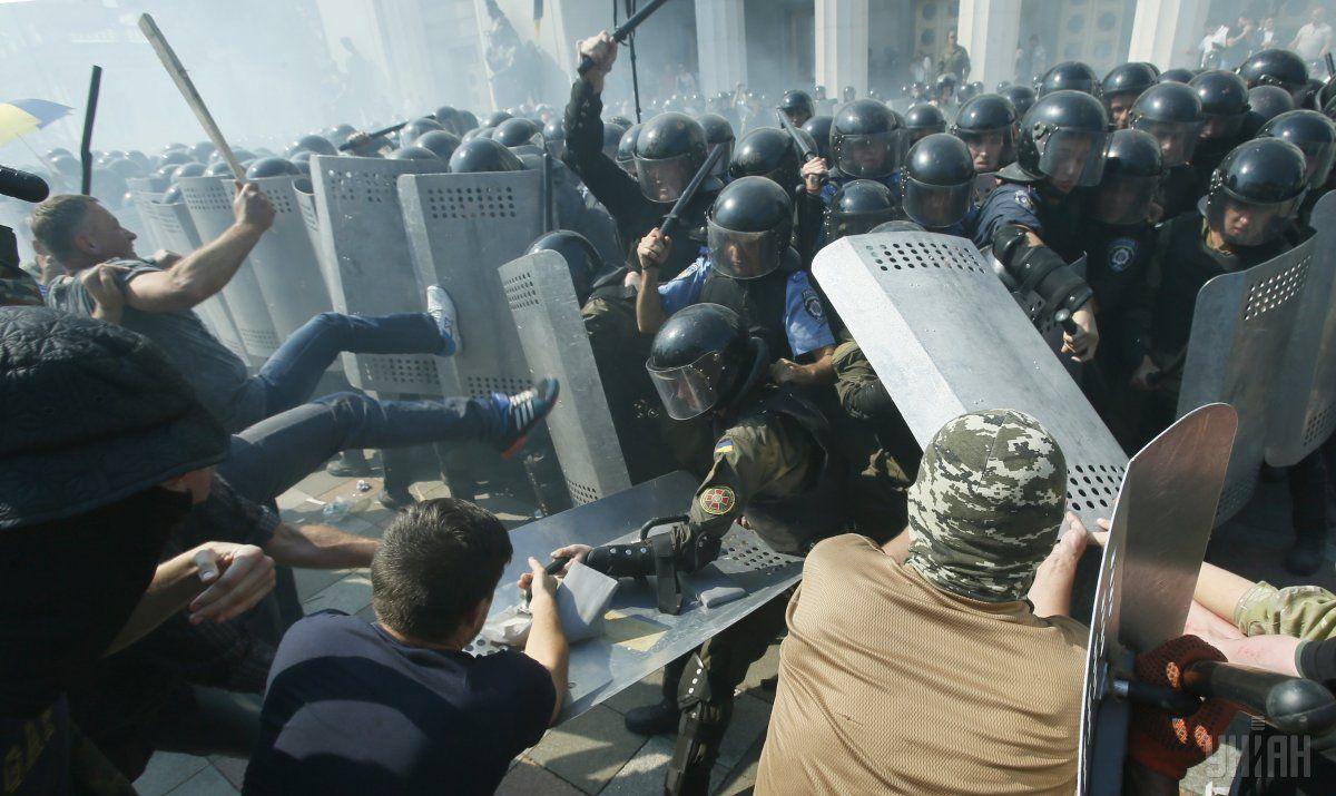Теракт под Верховной Радой: ГПУ направила обвинительный акт всуд