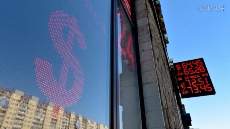 Евро рухнул наоткрытии торгов вначале рабочей недели