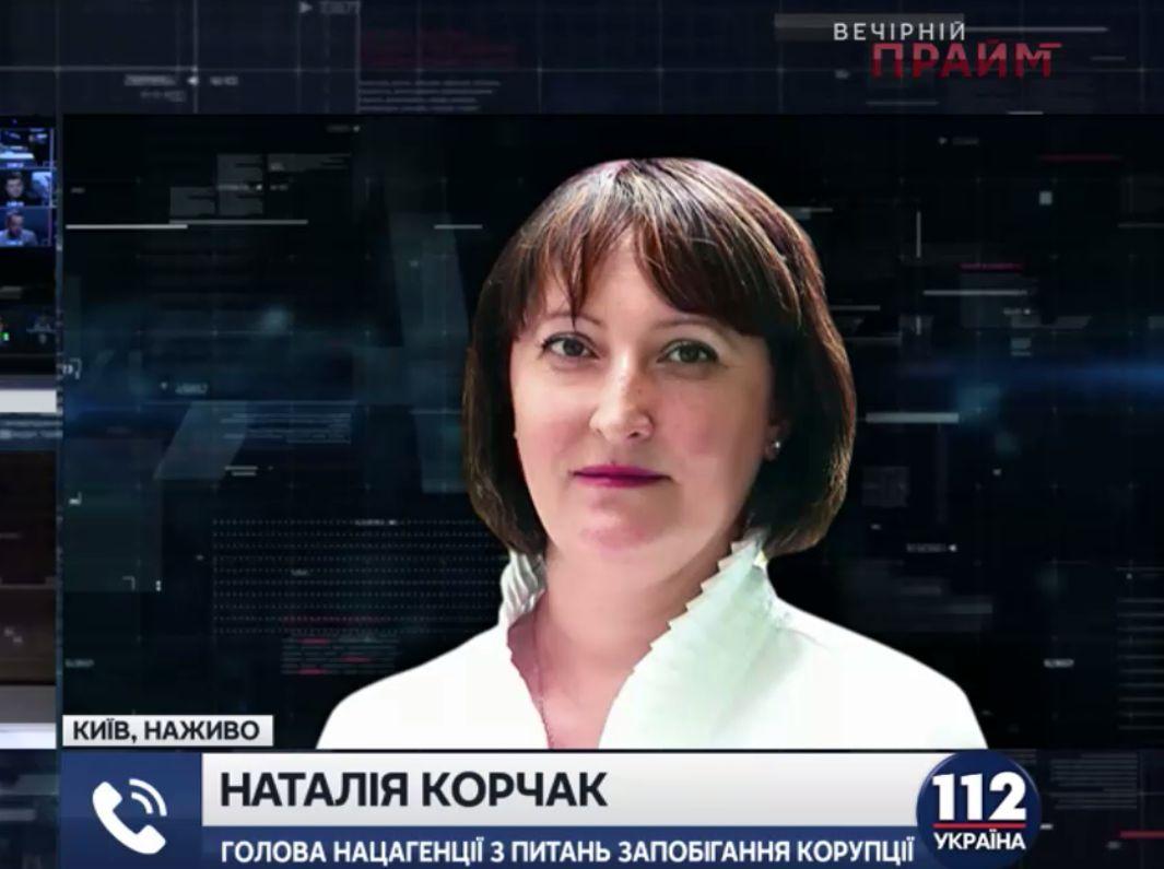 Электронные декларации подали практически 12 тыс госслужащих— Корчак