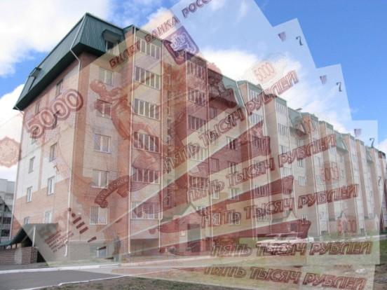 Тарифы наЖКУ в столице России с1июля возрастут на6,7%