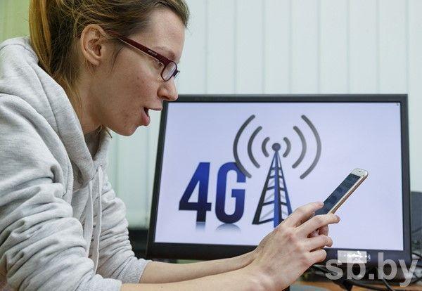 4G связь пришла вовсе областные центры Беларуссии