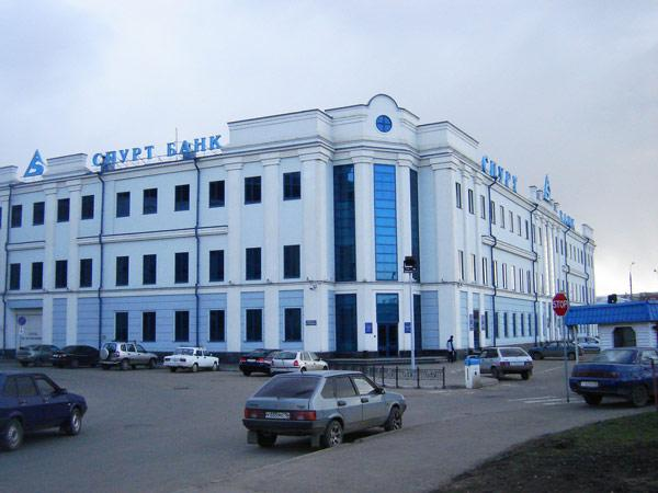 Казанский «Спурт Банк» ограничил выдачу наличных