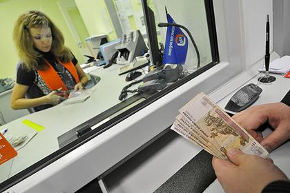 Число граждан России сосбережениями уменьшилось натреть