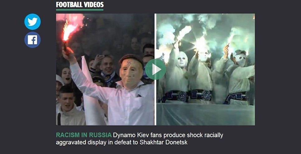 The Sun назвал беспорядки футбольных фанатов вгосударстве Украина «расизмом вРоссии»