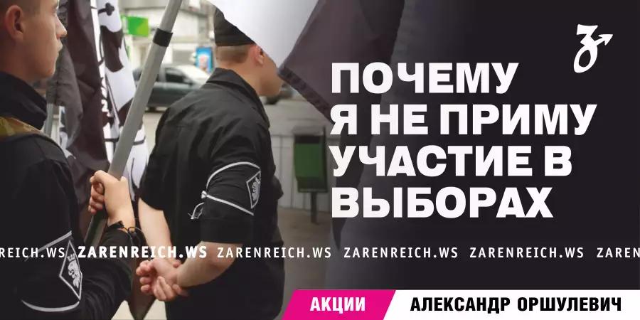 20160727-Соратники БАРС будут наблюдателями на выборах в Калининграде