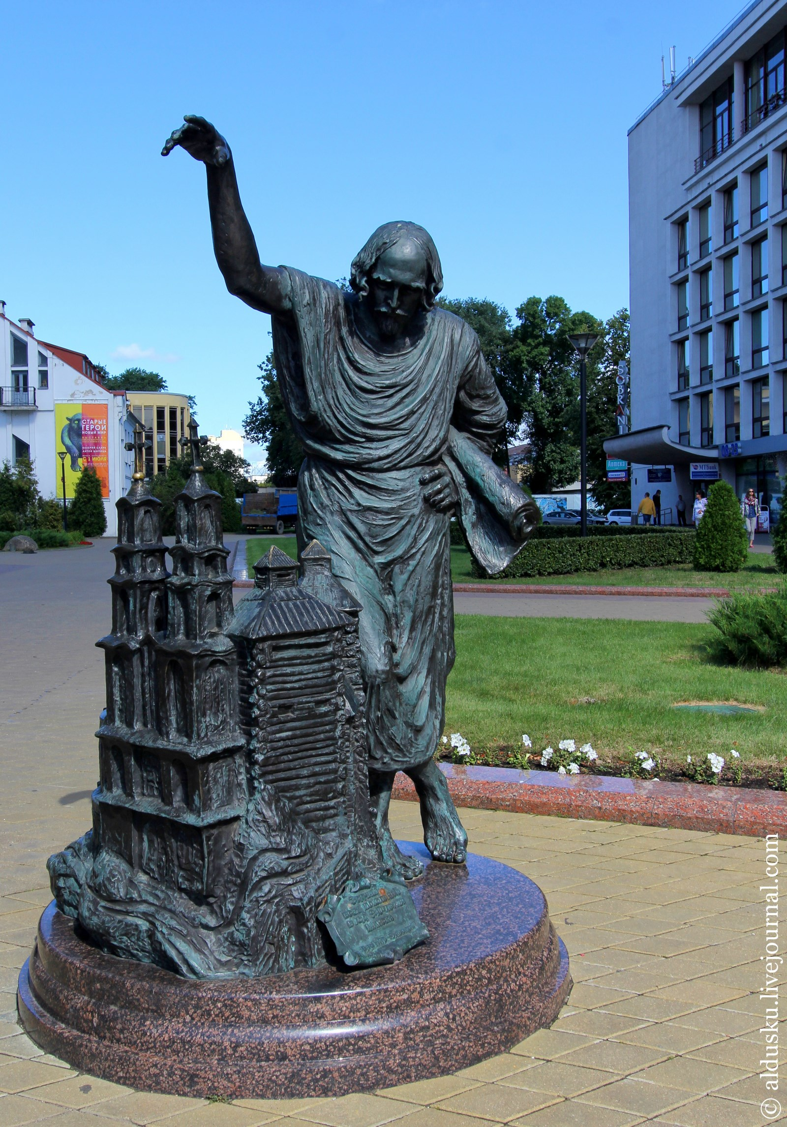 «Зодчий» (2007 год, в честь всех зодчих, строящих Минск). Работа Жбанова Владимир Иванович (1954–)