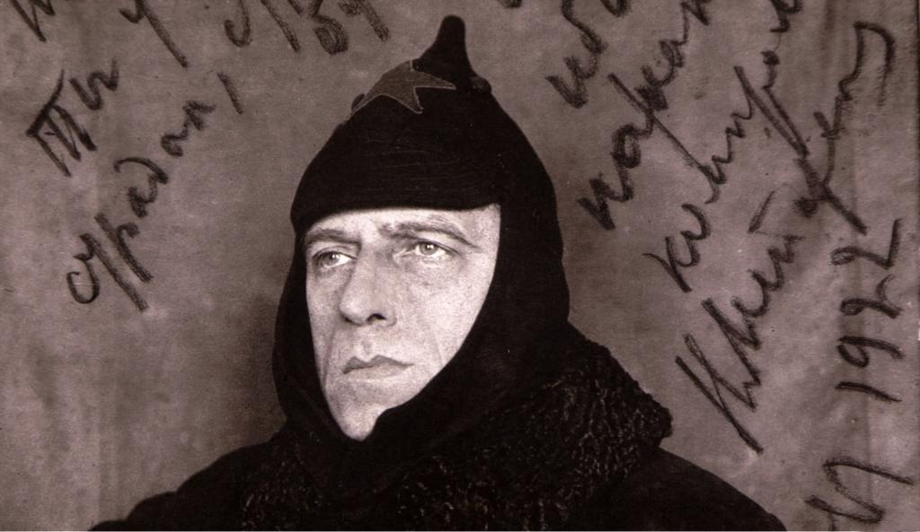 Всеволод Мейерхольд, 1922 год