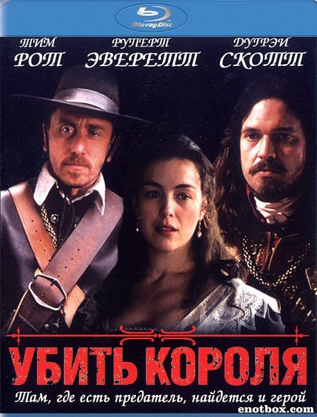 Убить короля / To Kill a King (2003/BDRip/HDRip)