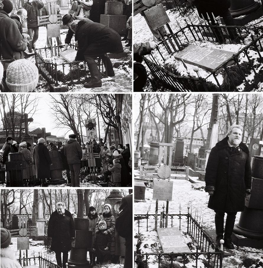 Сатанисты в Донском монастыре публично надругались над памятью миллионов убиенных Христиан. 0_1c8c34_789bd14d_orig