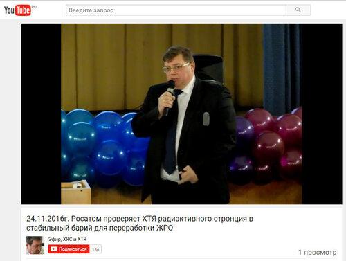 https://img-fotki.yandex.ru/get/43843/51185538.12/0_c2740_e62b39f7_L.jpg