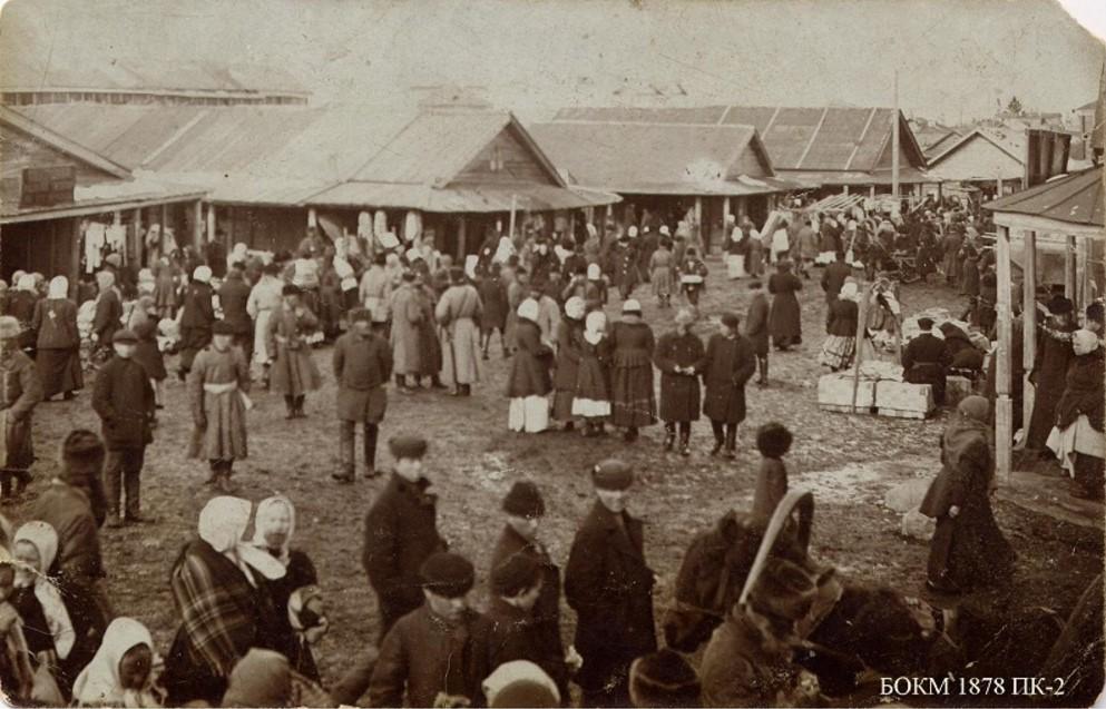 Алексеевская ярмарка