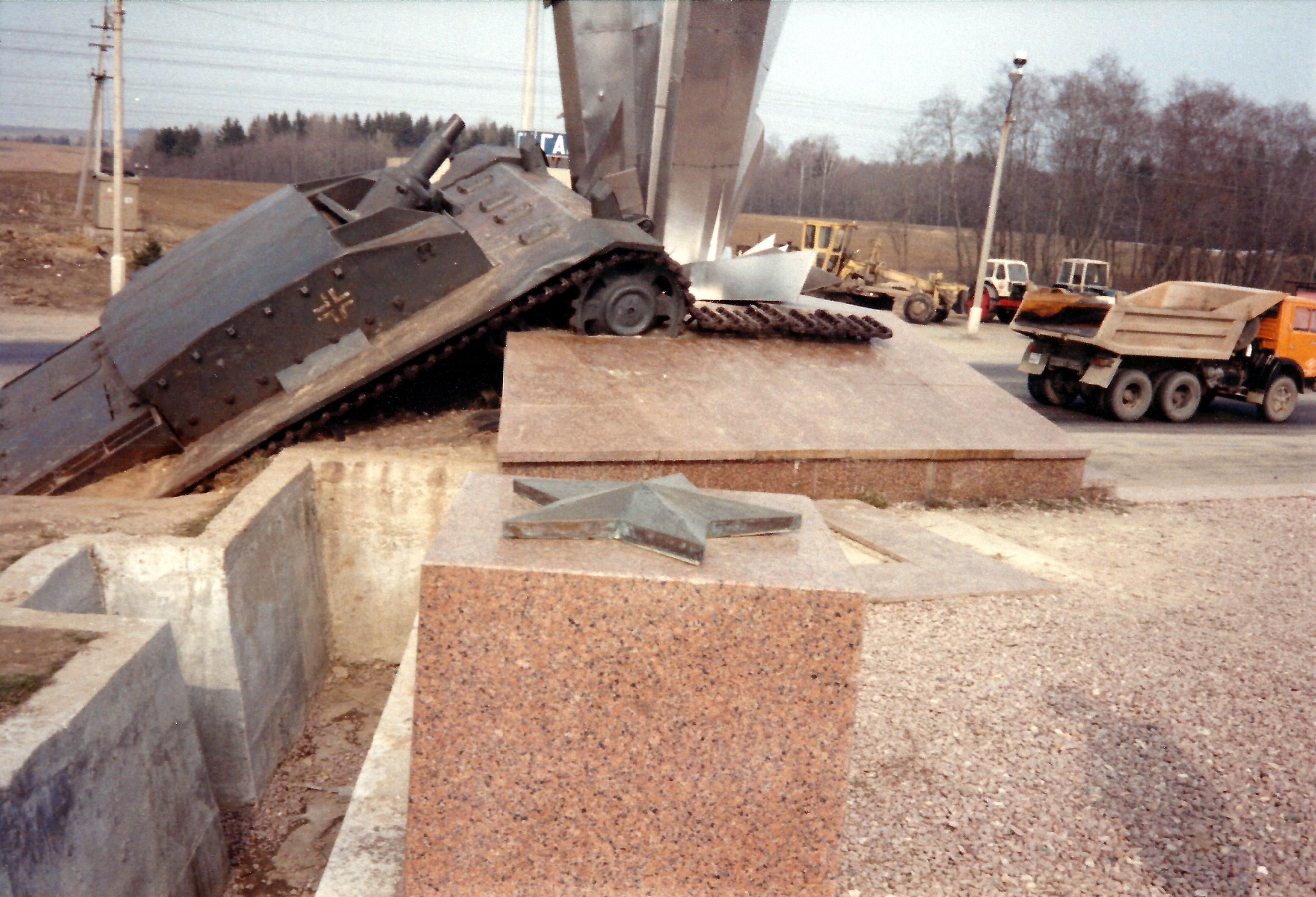 Волоколамск. Мемориал в окрестностях города
