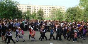 город,Нижний Тагил,дети,школьники,школа,праздник