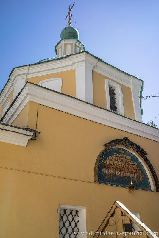 Церковь Благовещения Пресвятой Богородицы на Ваганькове