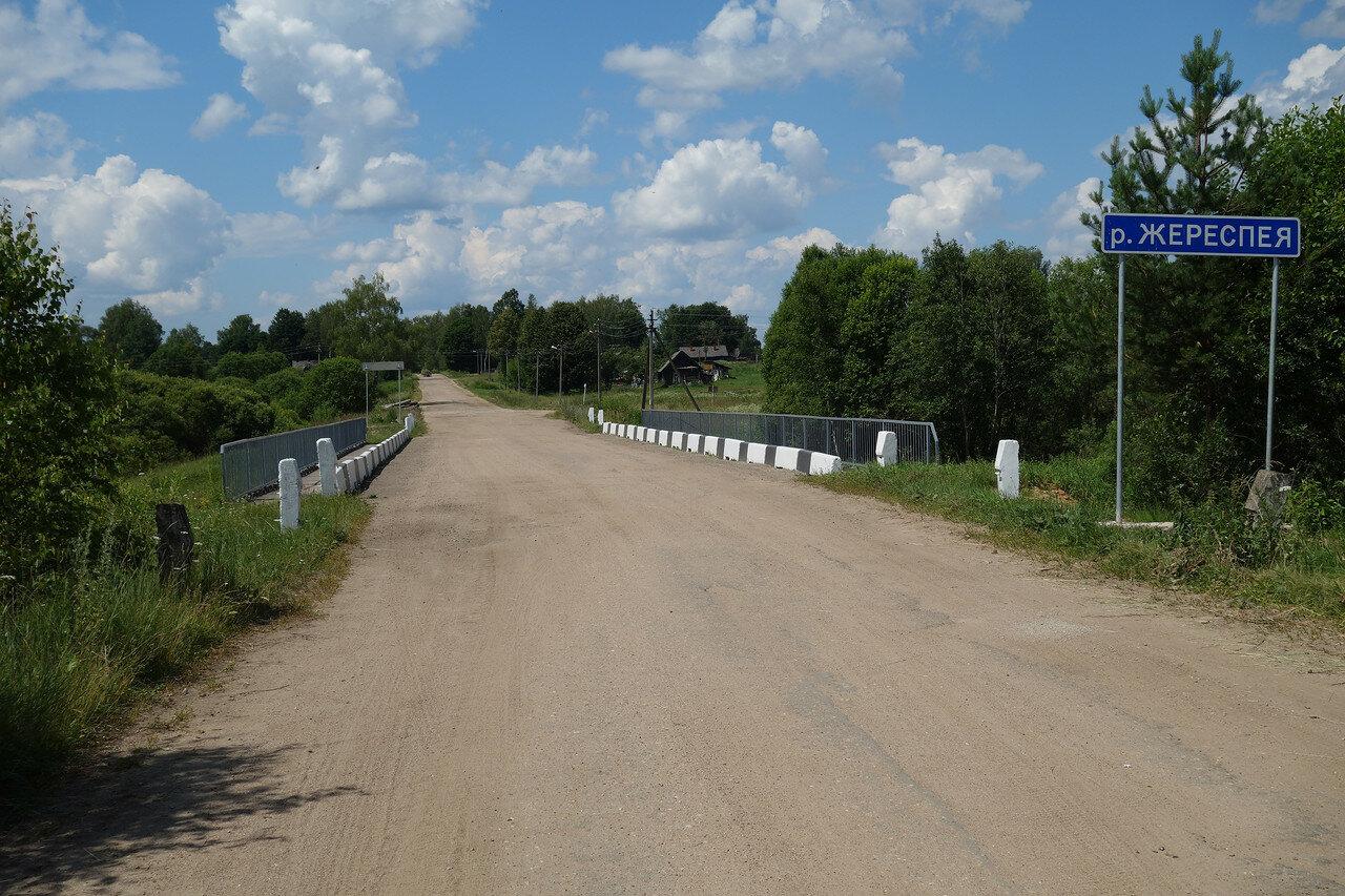 мост через реку Жереспея