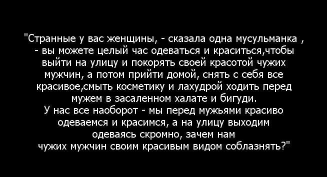 http://img-fotki.yandex.ru/get/4400/130422193.bd/0_72dfb_24459687_orig