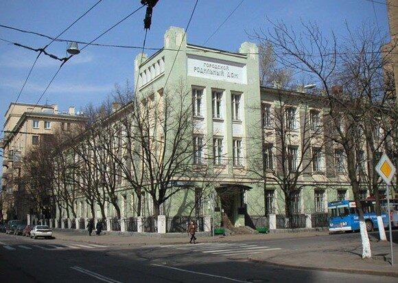 Родильный дом №6 имени А.А. Абрикосовой.