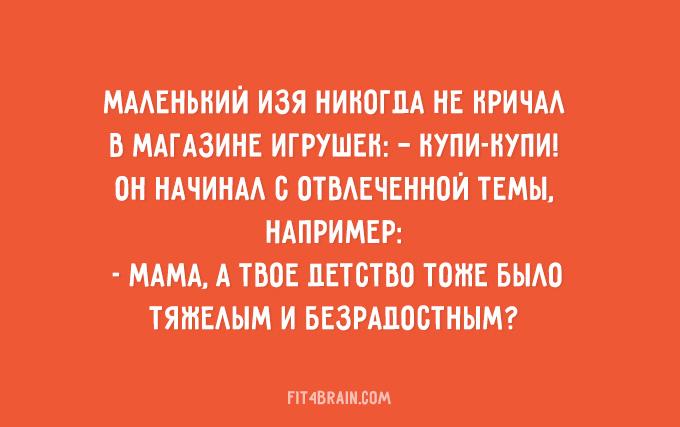 https://img-fotki.yandex.ru/get/4400/211975381.9/0_181f53_bd147e0_orig.jpg