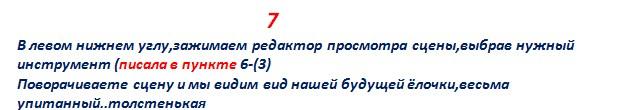 https://img-fotki.yandex.ru/get/4400/231007242.1b/0_115189_78f0c1e8_orig