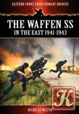 Книга Книга The Waffen SS - In the East 1941-1943