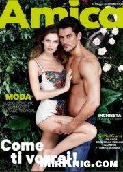 Журнал Amica - №5 2013