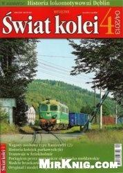 Журнал Swiat kolei 2013-04