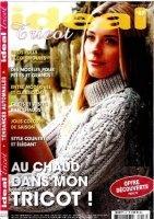 Журнал Ideal tricot №47 2012 jpg 72Мб