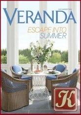 Журнал Veranda №7-8 2012