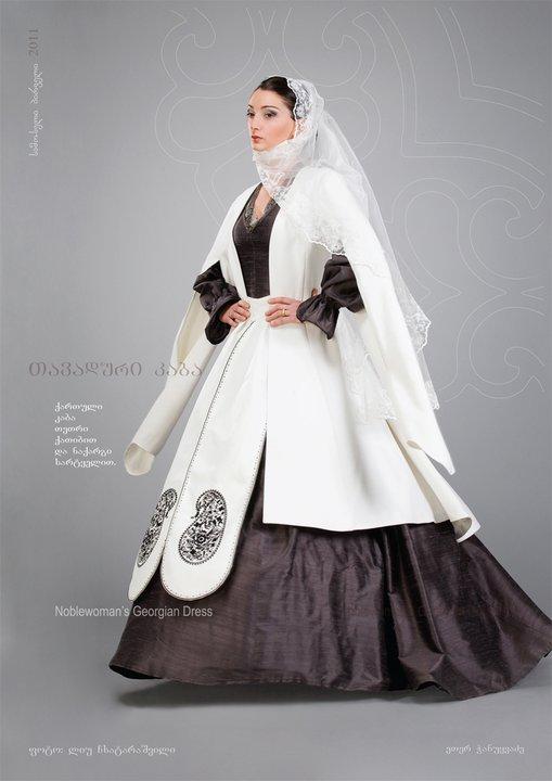грузинский костюм.jpg
