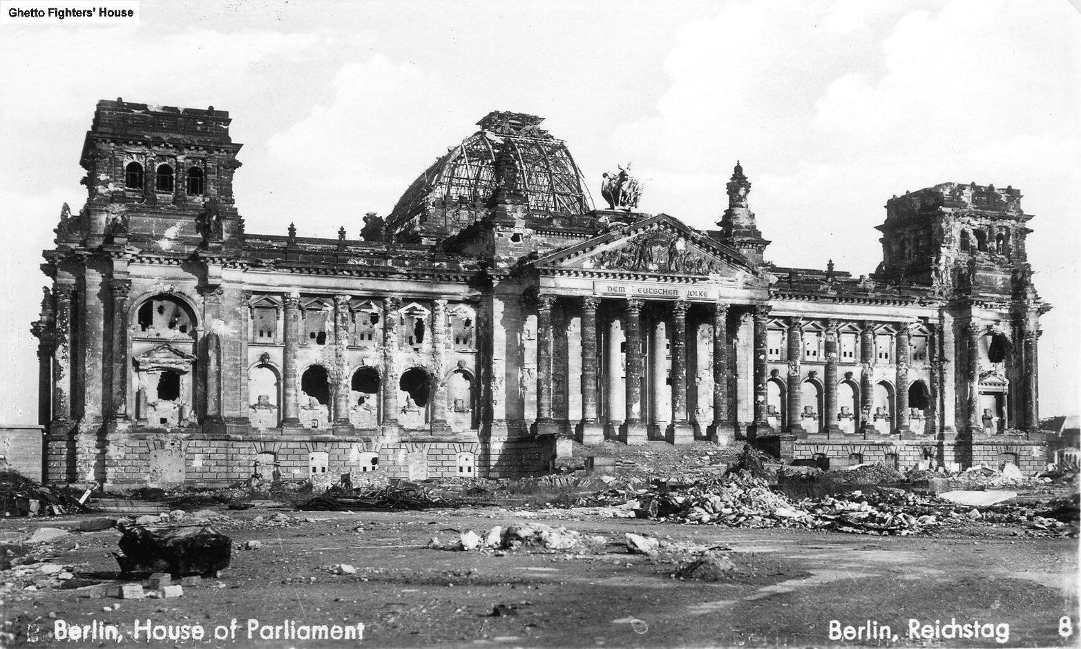 Рейхстаг (здание) — Википедия