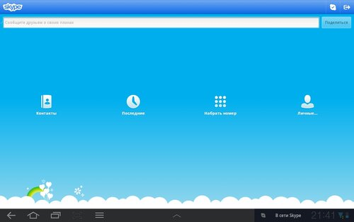 Samsung P7500 Galaxy Tab 10.1 - скриншот