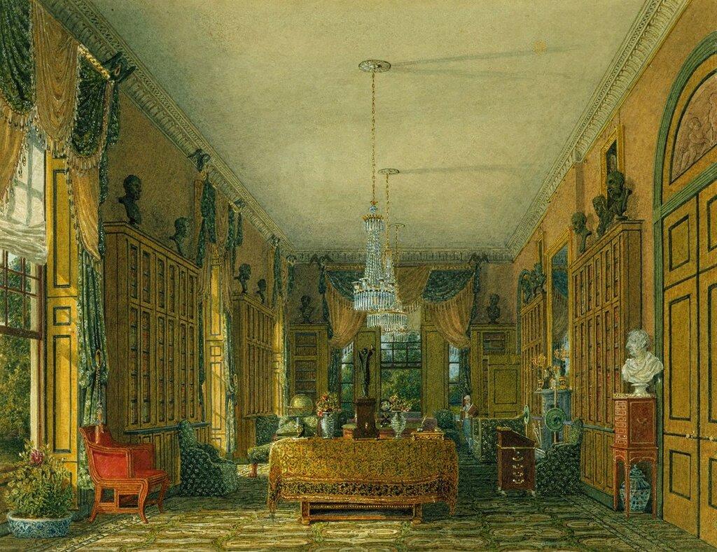 Frogmore Дом: Библиотека королевы