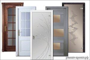 Как выбрать межкомнатные двери  .jpg