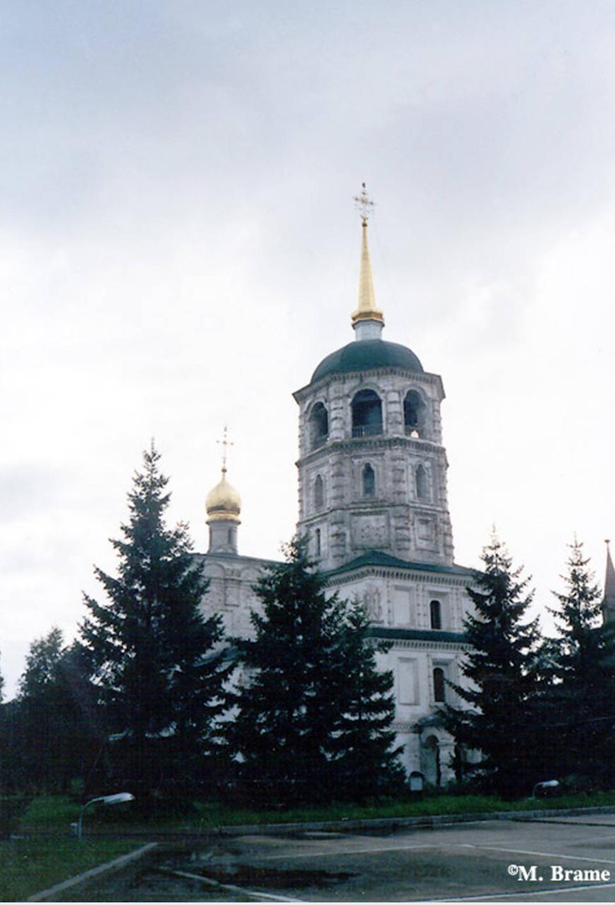 Спасская церковь (храм во имя Спаса Нерукотворного Образа)