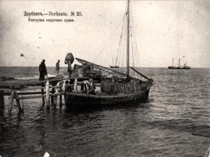 Разгрузка парусного судна.png