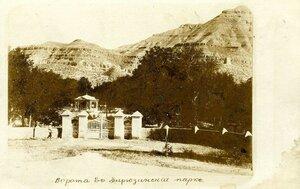 Окрестности Асхабада. Ворота в фирюзовский парк