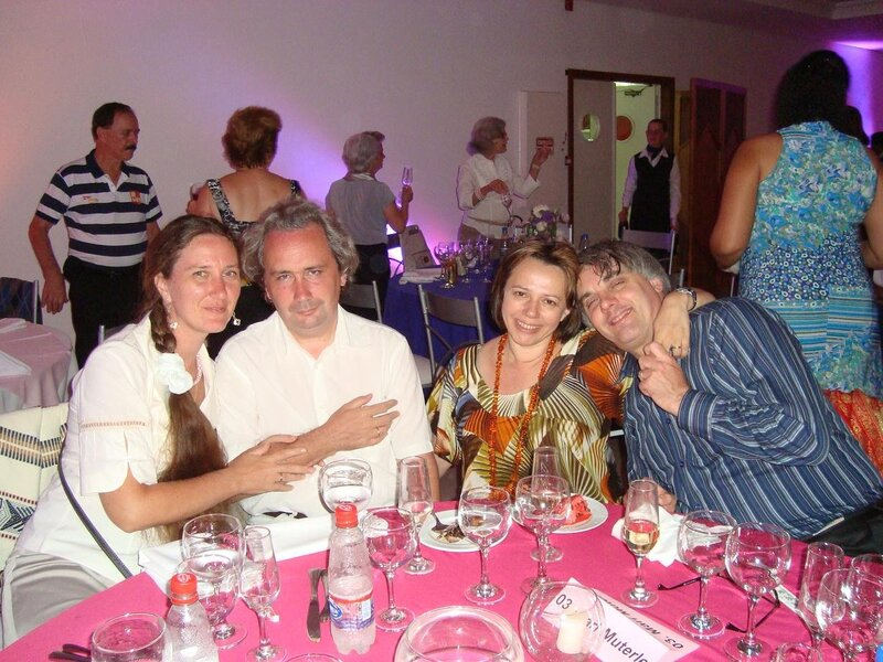 С друзьями на НГ 2011