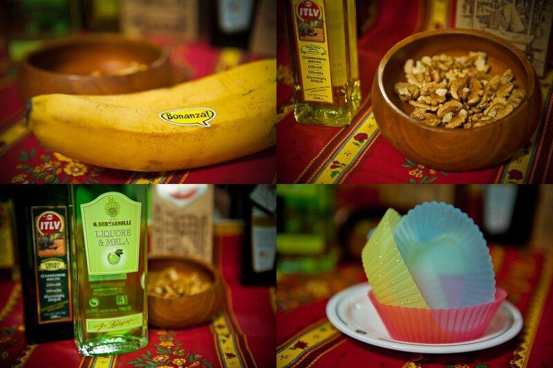 Банановые кексики