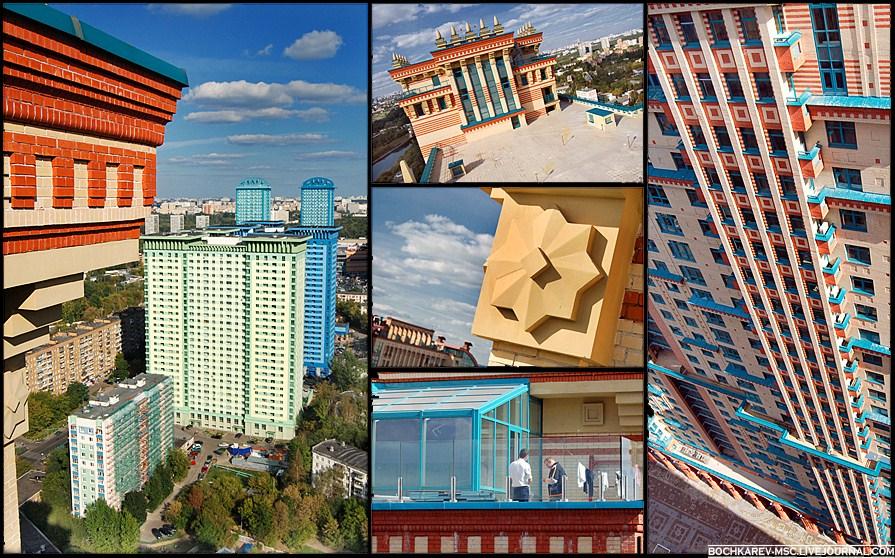 http://img-fotki.yandex.ru/get/4400/bochkarev009.65/0_4c2f8_58001b66_orig