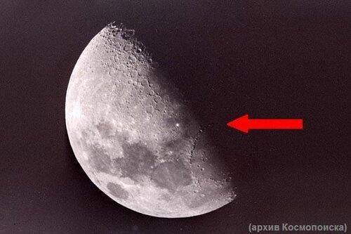 Вспышка на освещенной части поверхности Луны.
