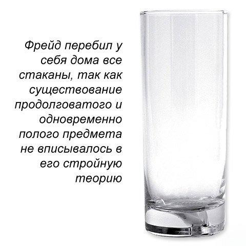 http://img-fotki.yandex.ru/get/4400/dharmamahant.2/0_42f05_94b863de_L.jpg
