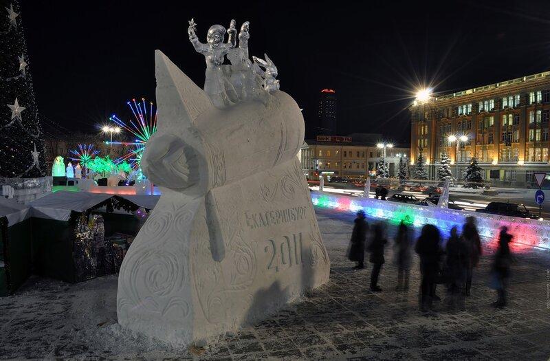 Екатеринбург 2011