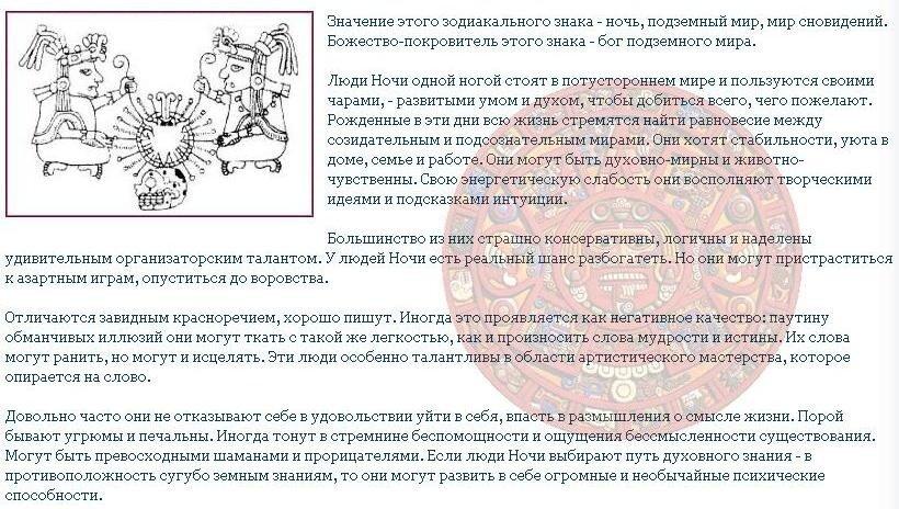 http://img-fotki.yandex.ru/get/4400/kot-de-azur.21/0_452ad_8b0c628a_XXL.jpg